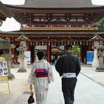 City Guide Japon 2016 : Une journée à Dazaifu !